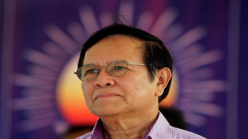 كمبوديا ترفع الإقامة الجبرية عن زعيم المعارضة
