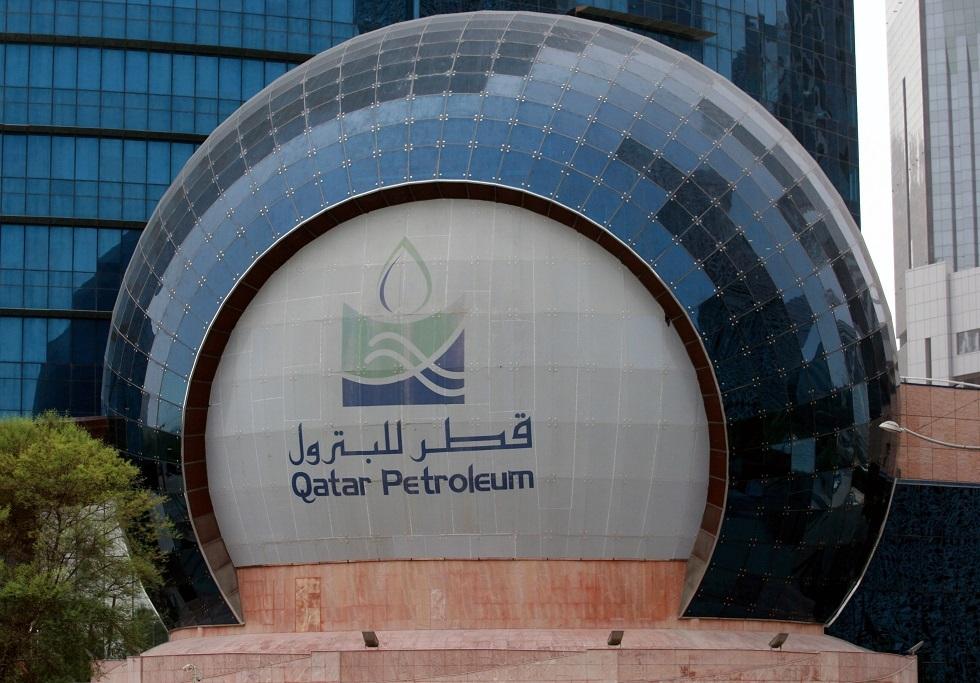شعار شركة قطر للبترول