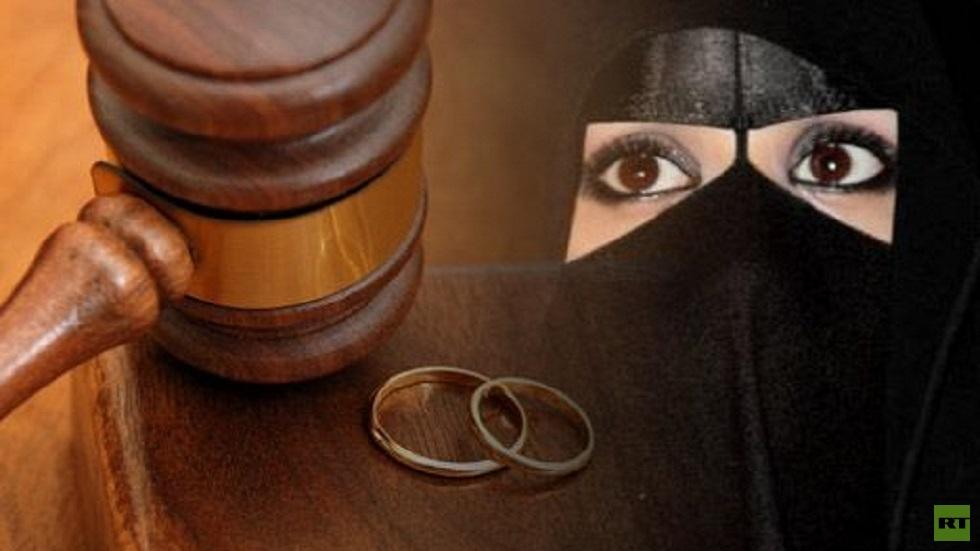 هيئة حقوقية سعودية توصي بمنع الزواج قبل الـ18
