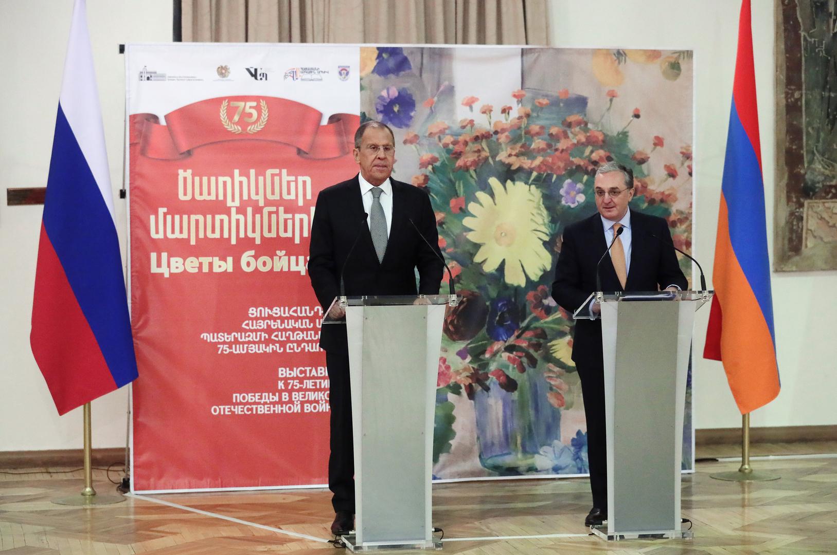 لافروف من أرمينيا: لن نسمح بتزوير التاريخ ونتائج الحرب العالمية الثانية