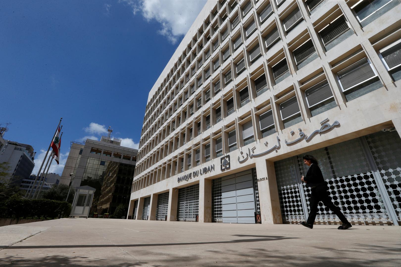 حاكم مصرف لبنان: إذا اختفى الدولار لن يعود هناك اقتصاد في لبنان