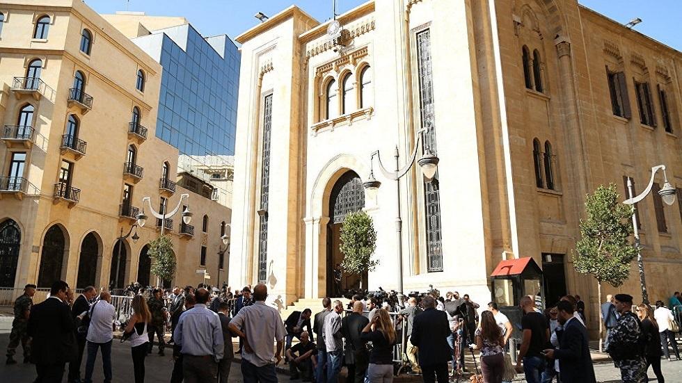 مقر البرلمان اللبناني في وسط بيروت