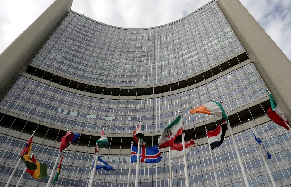 الوكالة الدولية للطاقة الذرية: رصد