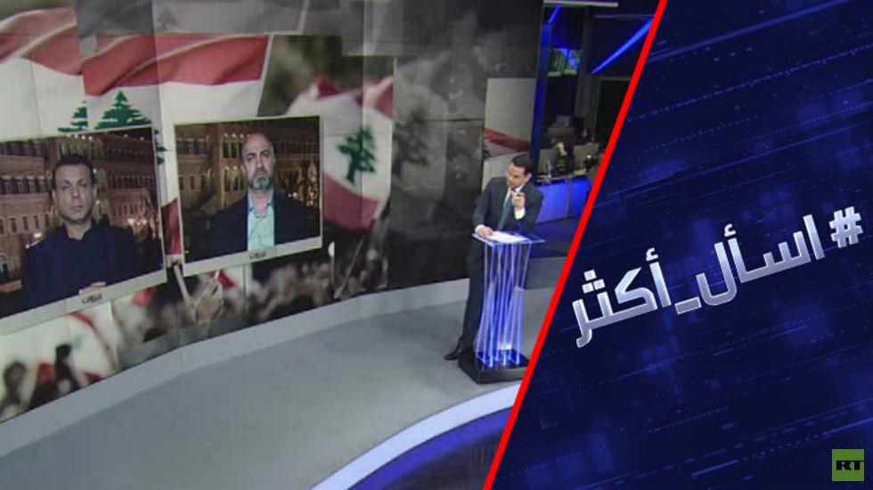 لبنان.. تسريبات عن جمود ونصر الله يتعهد