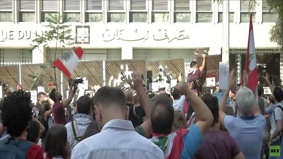 غلق المصارف اللبنانية غدا لإضراب موظفيها