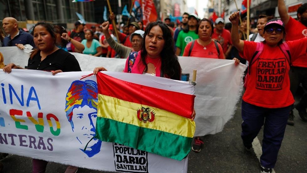 مظاهرات لأنصار الرئيس إيفو موراليس في بوليفيا