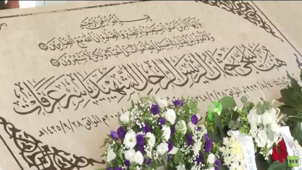 الفلسطينيون يحيون ذكرى وفاة عرفات