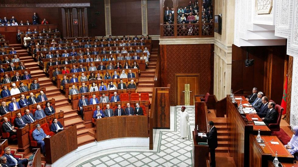 البرلمان المغربي - أرشيف