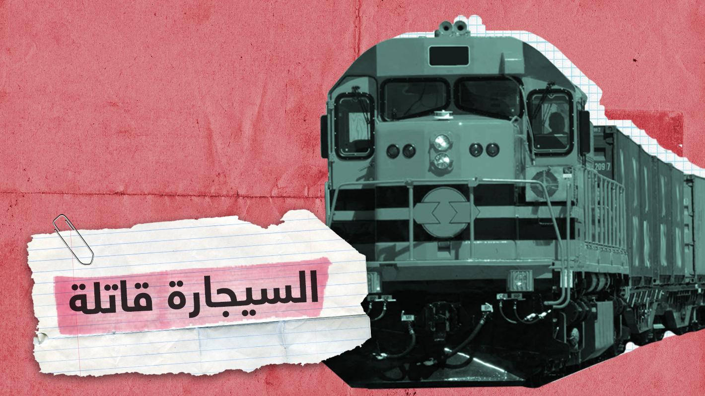 مقتل شاب مصري قفز من القطار هربا من المراقب بسبب 100 جنية