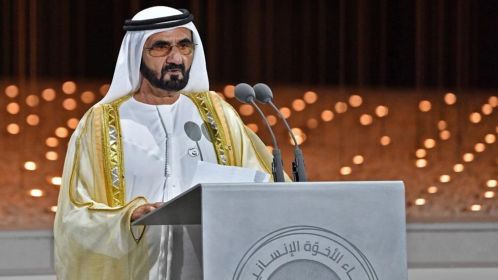 محمد بن راشد يمنح دفعة من العلماء الإقامة الذهبية الدائمة