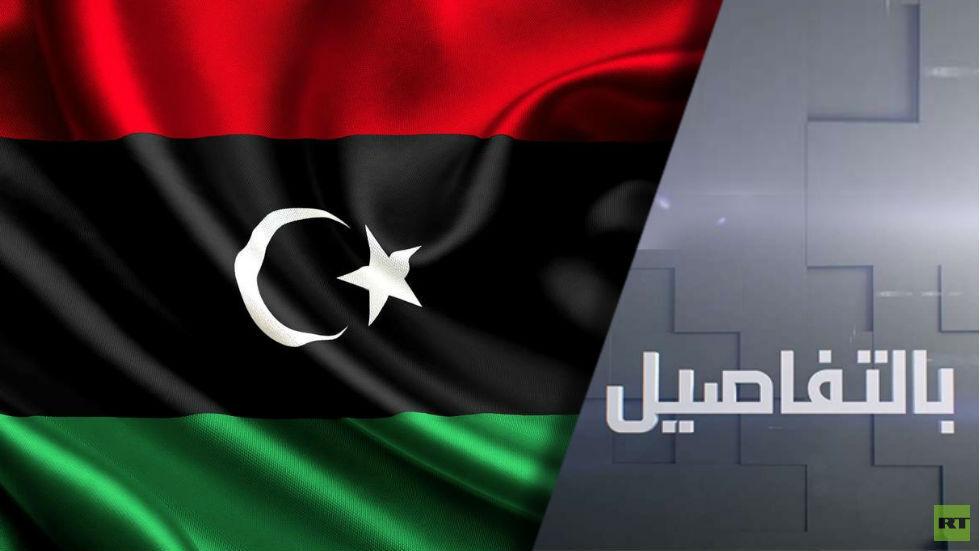 اتهام تركيا ودول عربية بخرق عقوبات ليبيا
