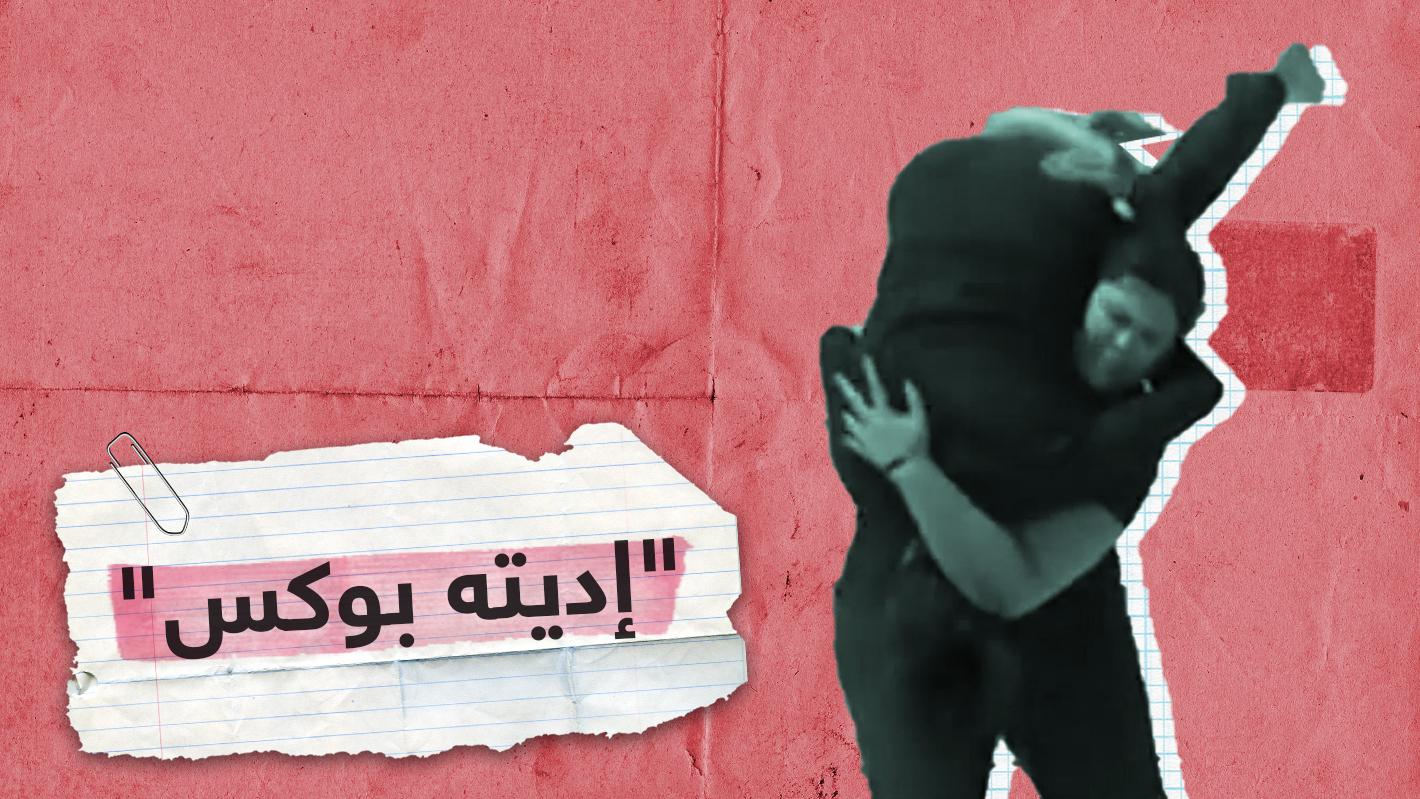 قصة مصارعة مصرية مع التحرش.. ماذا كان مصير المتحرش؟