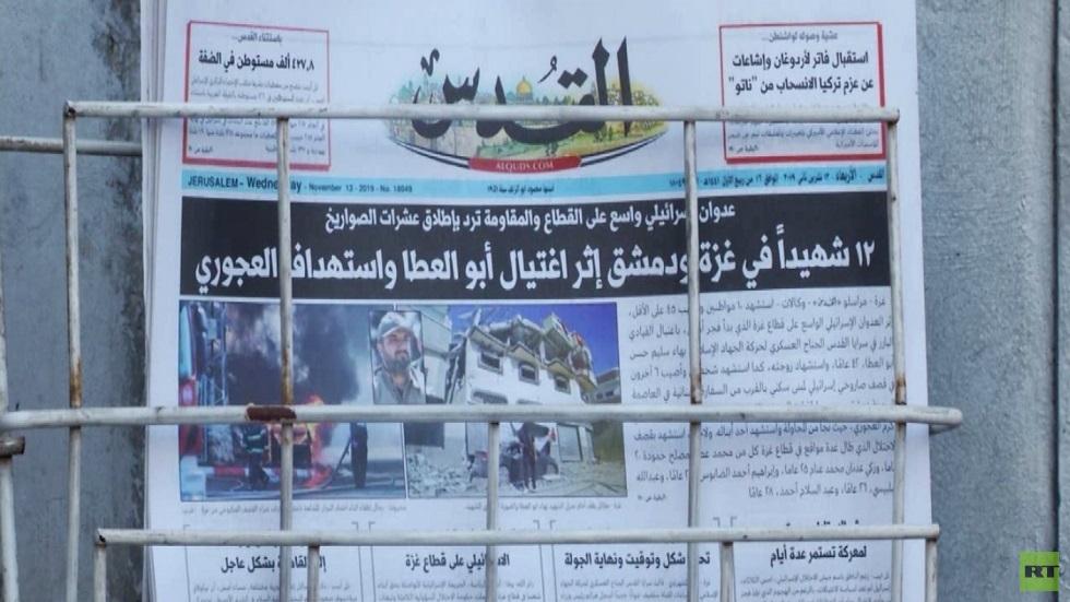وقفة تضامنية برام الله مع قطاع غزة