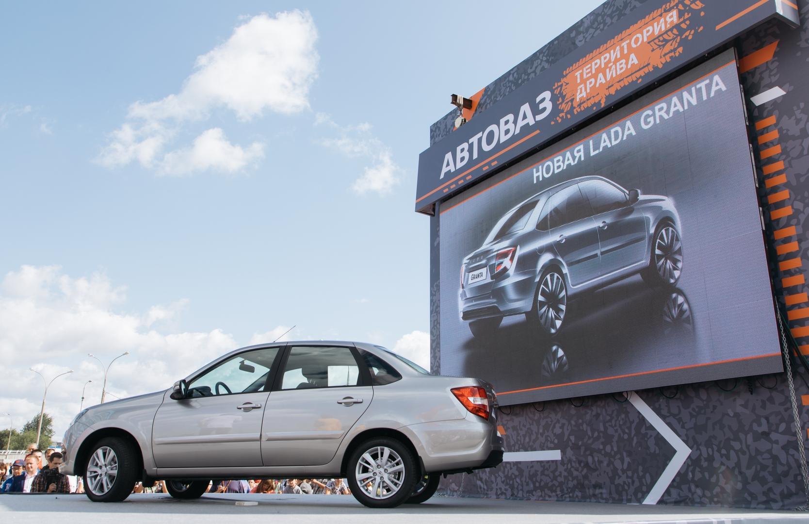انطلاق صناعة سيارات