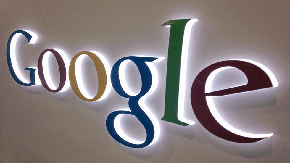 غوغل تدخل عالم الطب عبر مشروع جديد