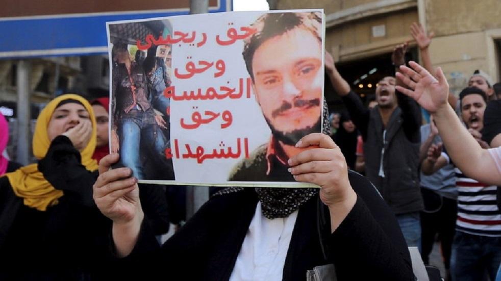 روما تعلق على رسالة النائب العام المصري حول مقتل الطالب ريجيني: لا ينبغي أن نتعامل معها بحماسة مفرطة