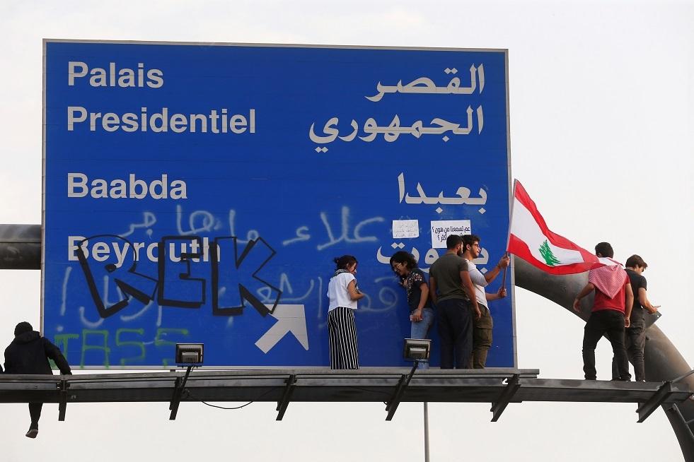 المحتجون ينصبون خياما للمبيت على طريق القصر الجمهوري في بيروت