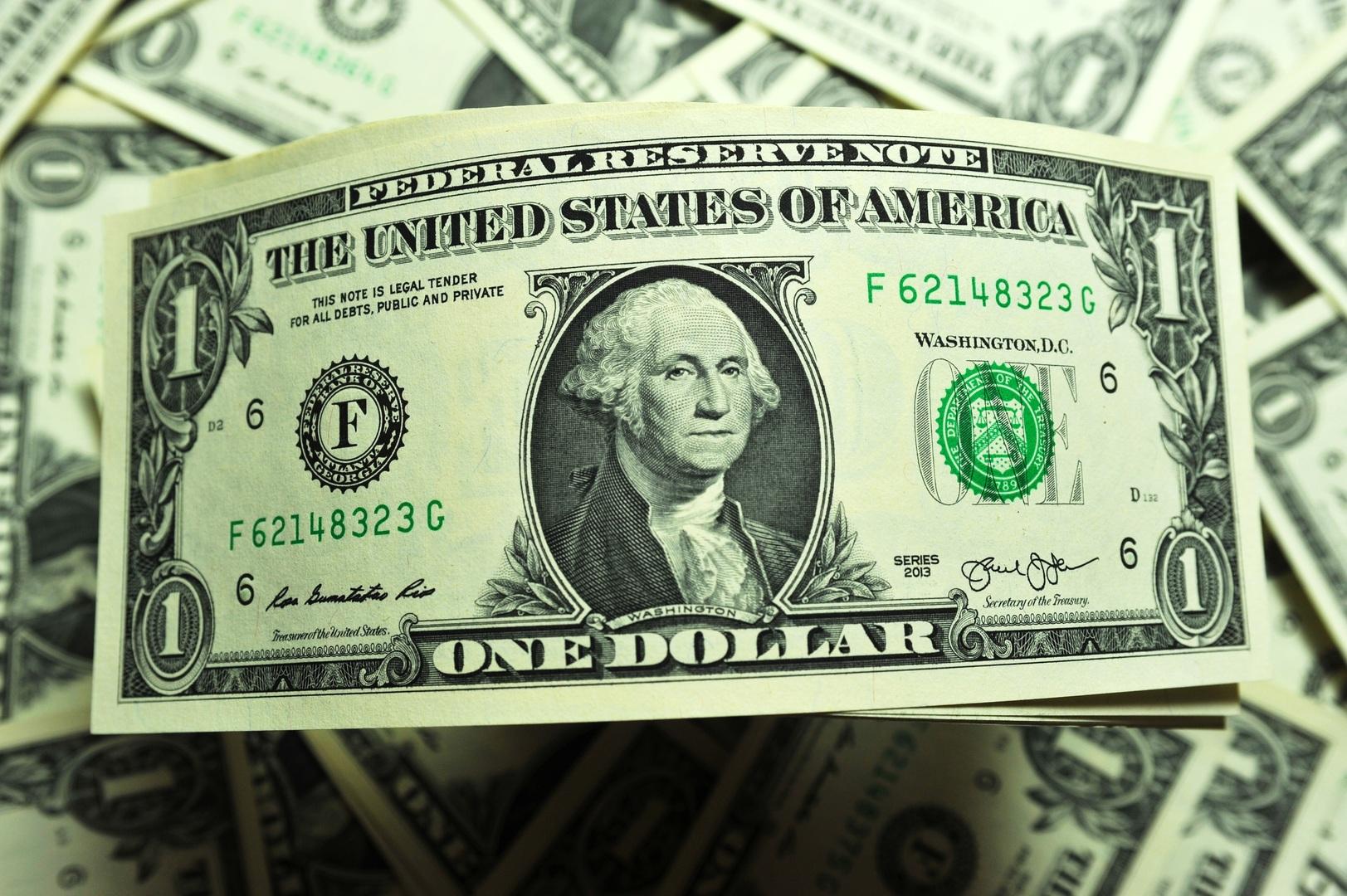 اتساع عجز الميزانية الأمريكية