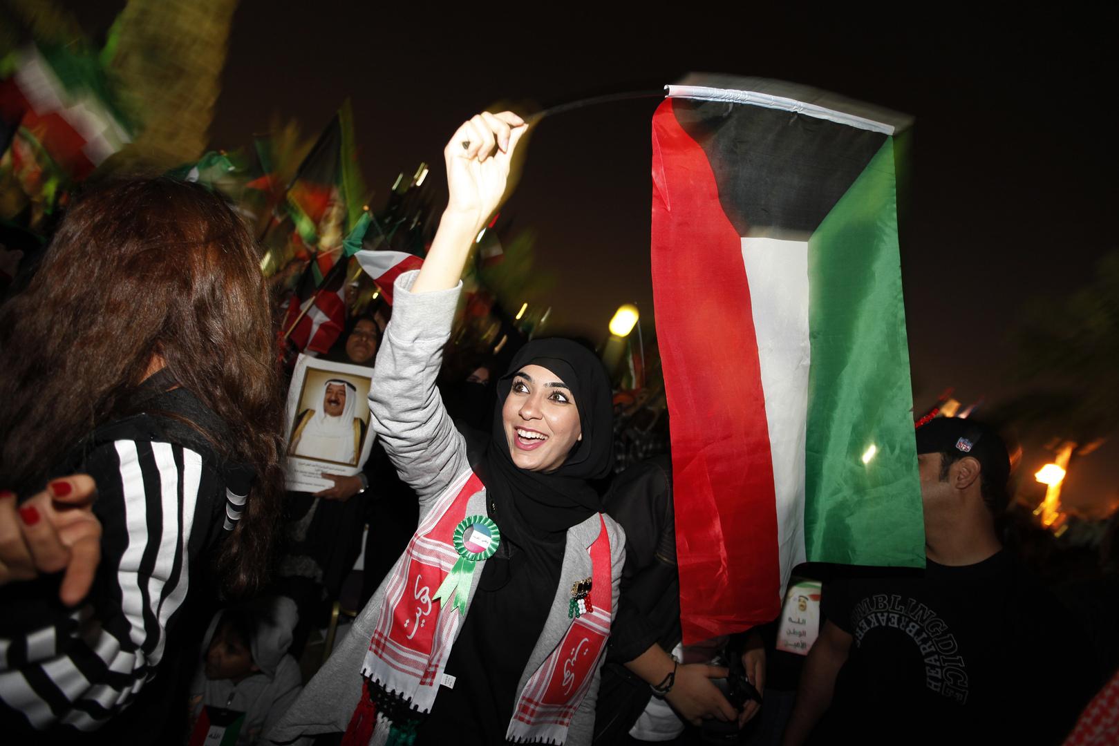 احتجاجات الكويت، أرشيف
