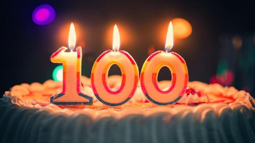 علماء يكشفون سر العيش لأكثر من 100 عام!