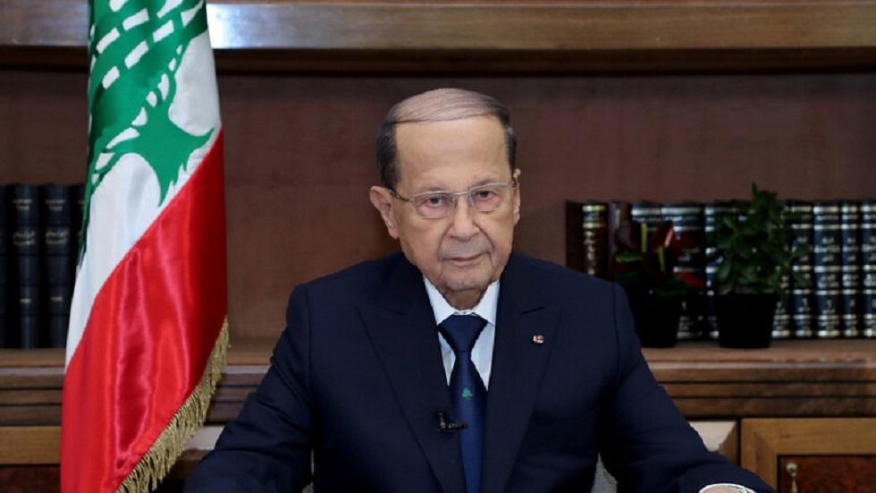 عون يأمل في تشكيل الحكومة اللبنانية خلال أيام