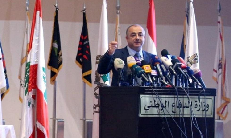 وزير الدفاع اللبناني: الأزمة في البلاد خطيرة وتعيد للأذهان بدايات الحرب الأهلية