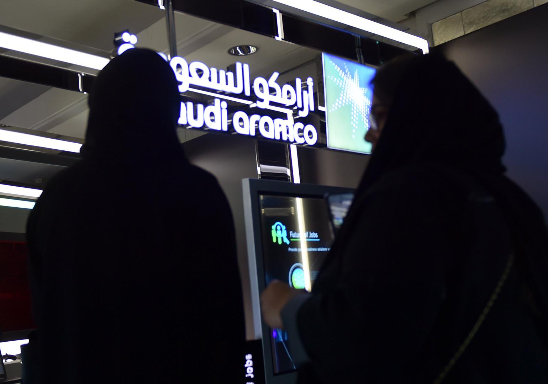 نصائح هامة للسعوديين المقبلين على شراء أسهم أرامكو!