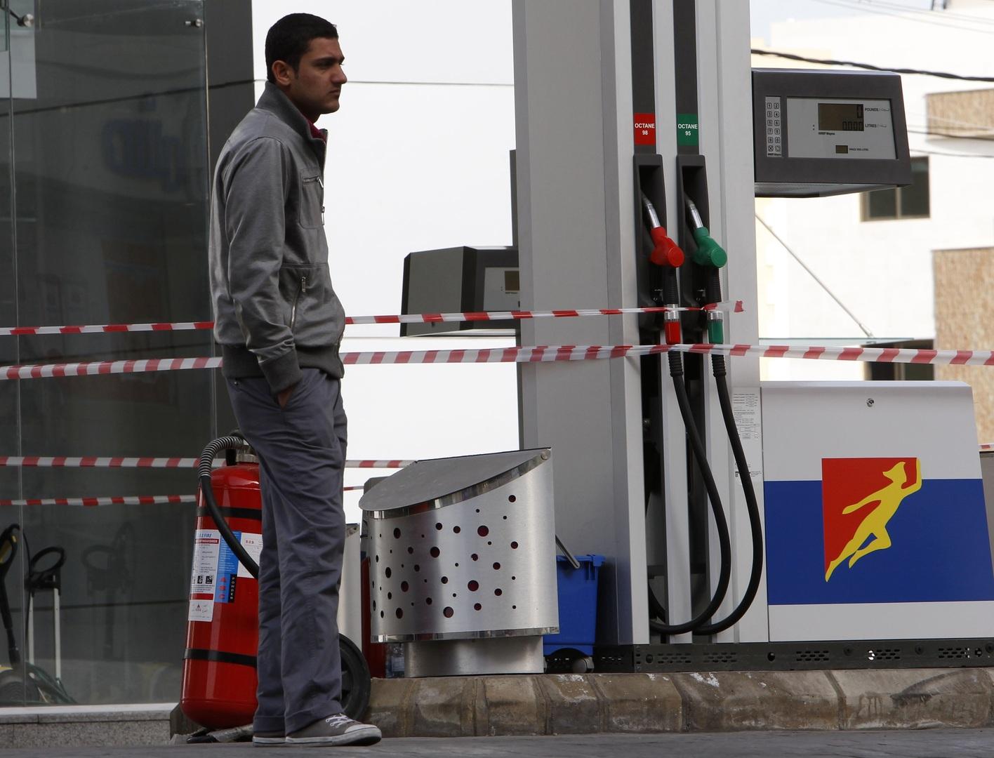 الحكومة اللبنانية تطرح مناقصة بنزين على غير العادة