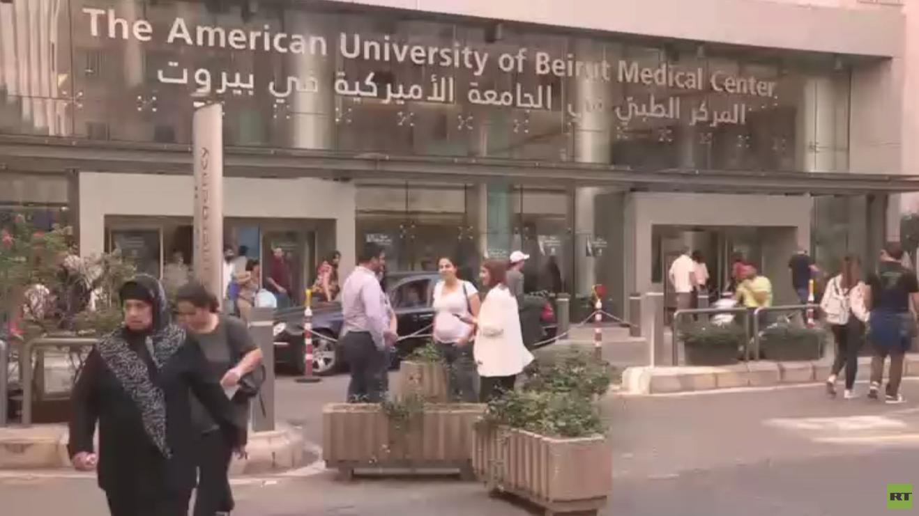 لبنان.. إضراب للمستشفيات الخاصة