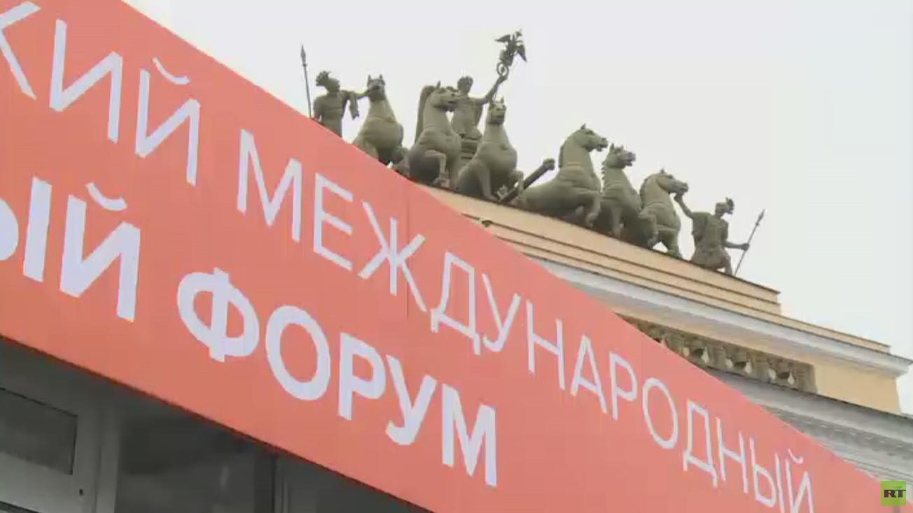 تواصل أعمال منتدى بطرسبورغ الثقافي