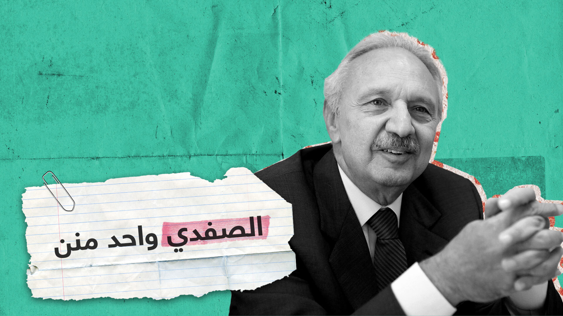 اللبنانيون يرفضون تعيين وزير المالية الأسبق رئيسا للوزراء