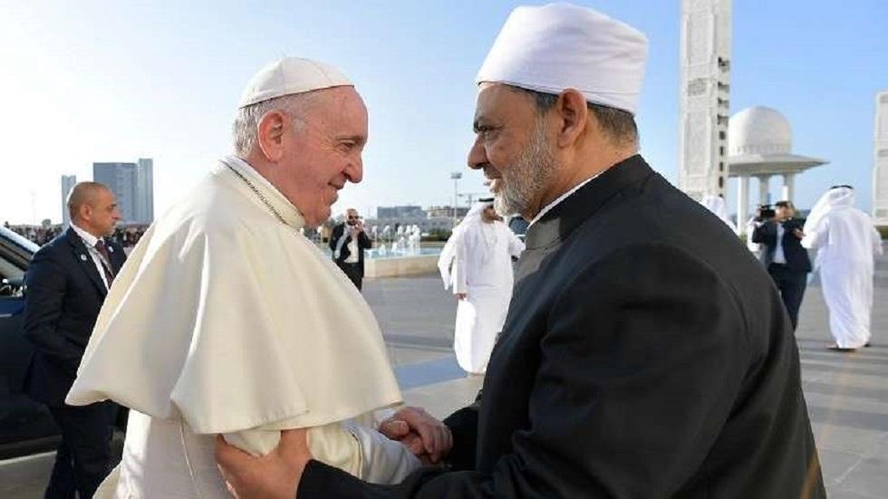 شيخ الأزهر أحمد الطيب، وبابا الفاتيكان فرنسيس