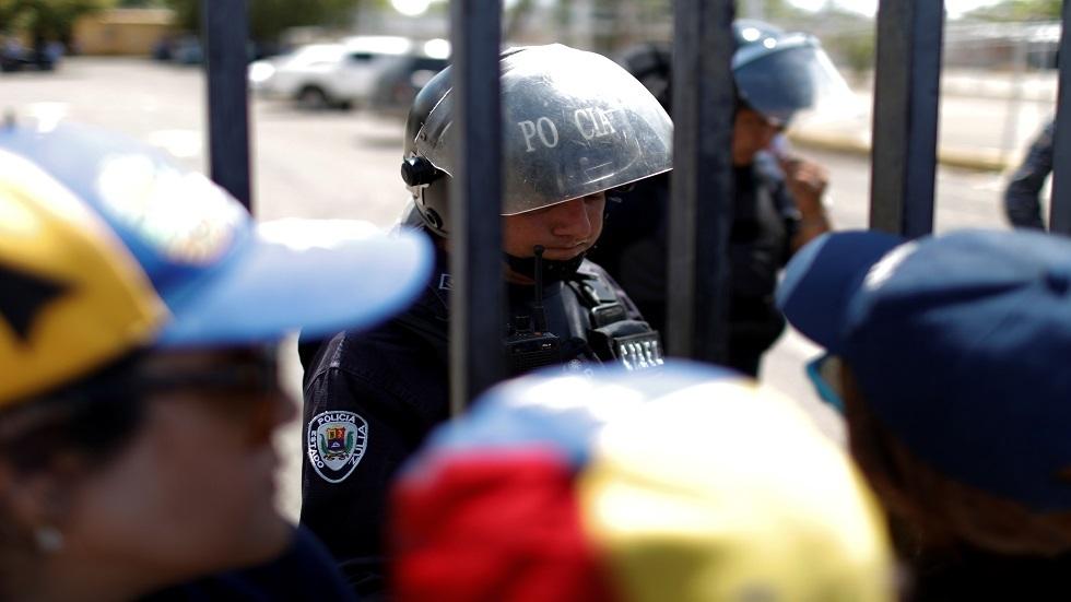 مسلحون مجهولون يقتحمون مقر حزب غوايدو في كاراكاس