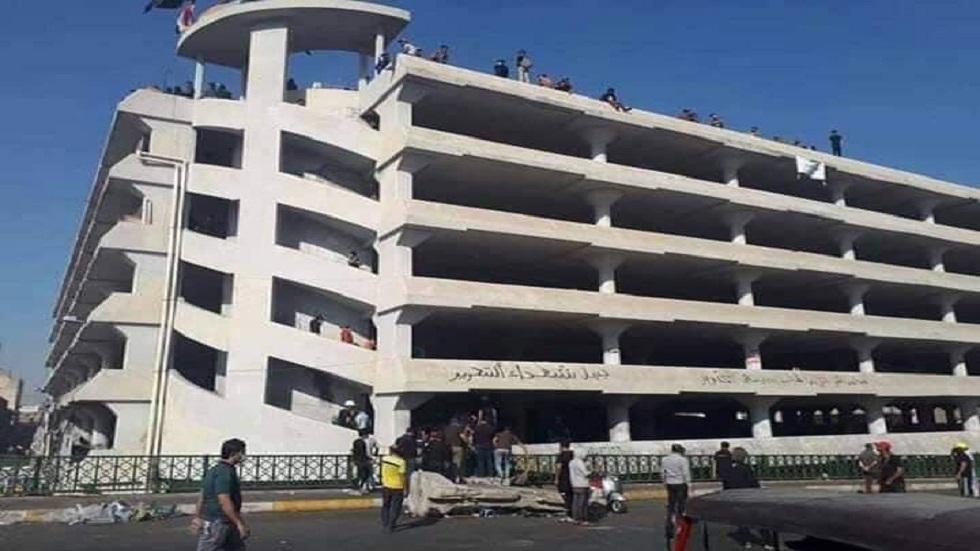محتجو العراق يُطلقون تسمية (جبل شهداء التحرير) على مرآب السنك