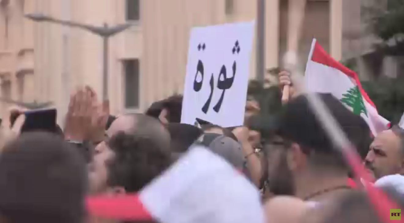 احتجاحات لبنان تدخل شهرها الثاني