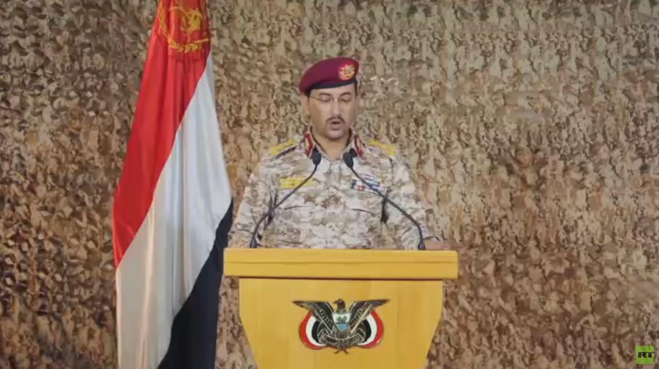 الحوثيون: التحالف العربي يصعد من هجماته