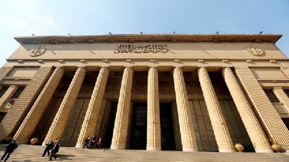دار القضاء مصر