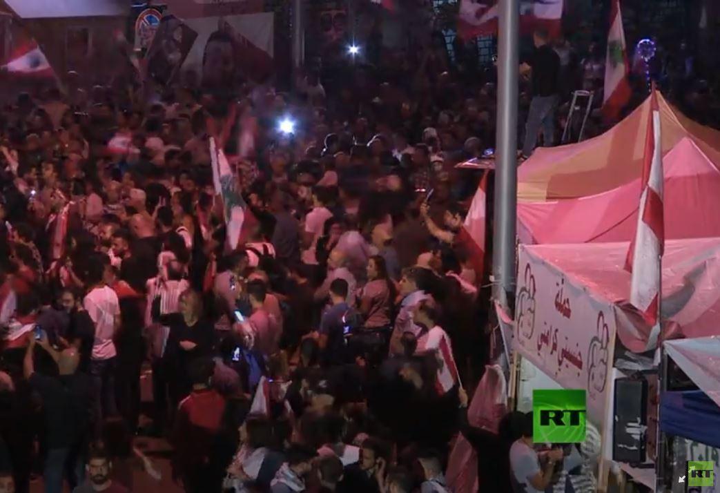 مظاهرات في ساحتي رياض الصلح والشهداء وسط بيروت