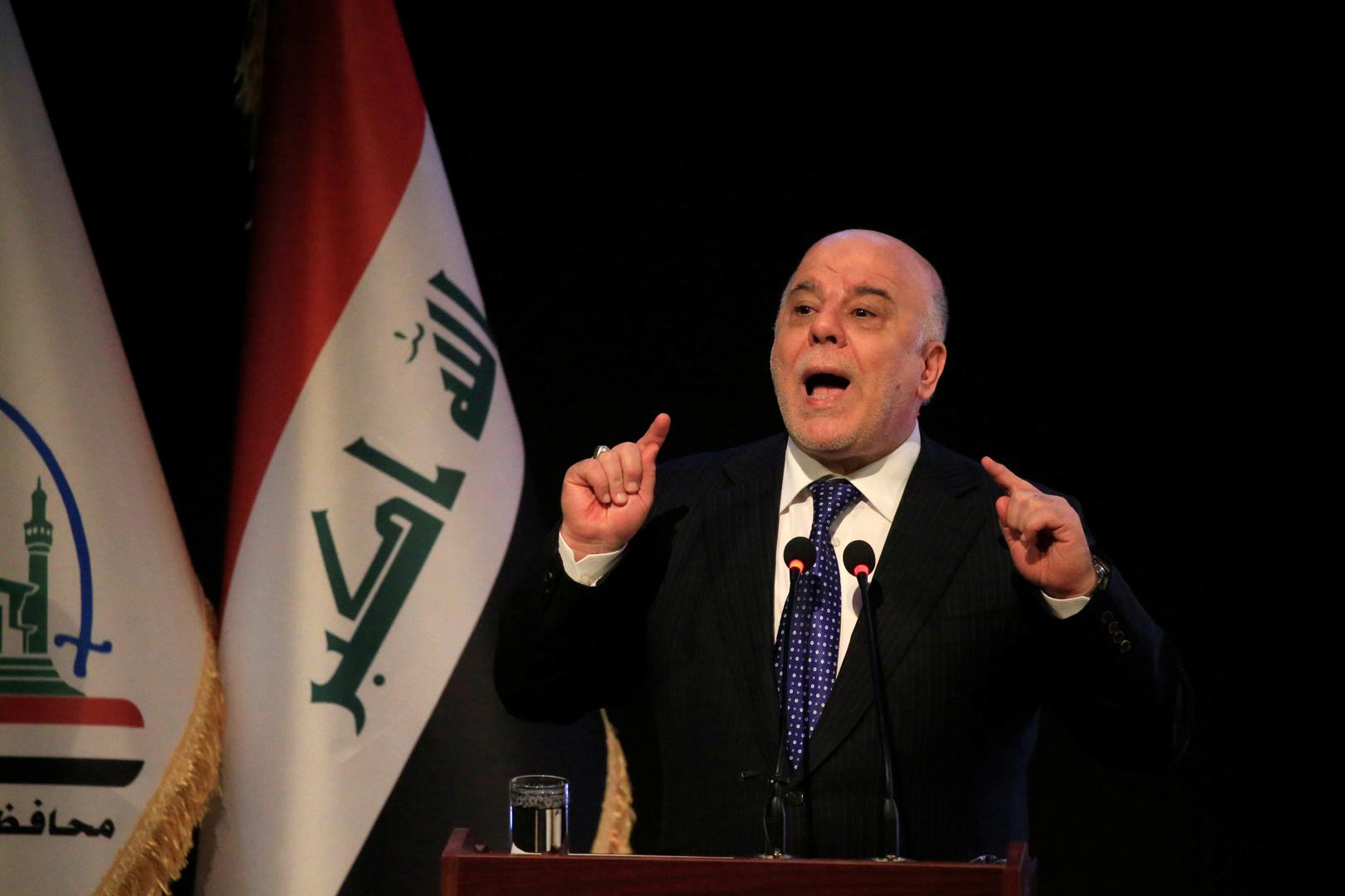 رئيس الوزراء العراقي السابق، حيدر العبادي