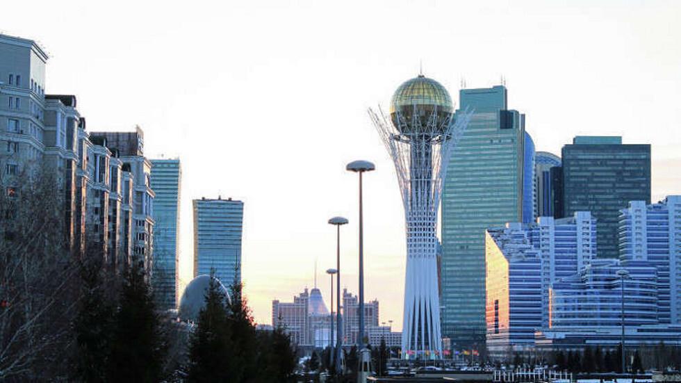 العاصمة الكازاخستانية نور سلطان