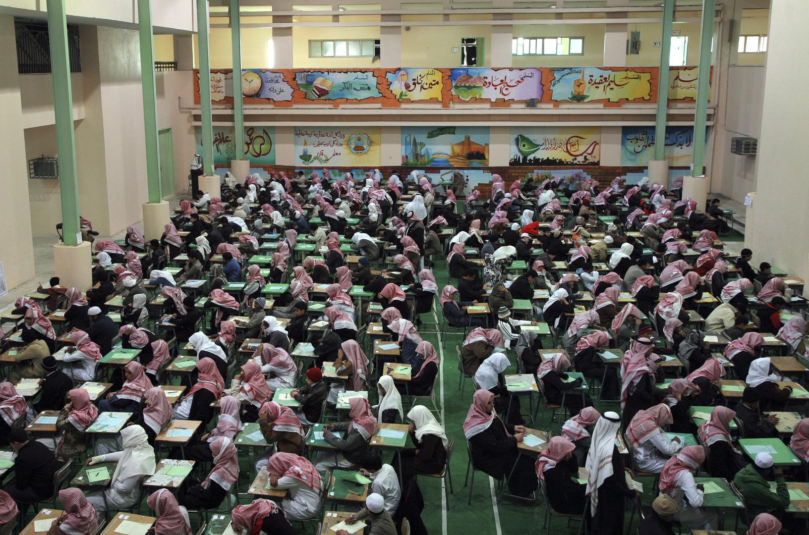 في حادثة جديدة تشهدها المدارس السعودية مقتل تلميذ طعنا على يد زميله