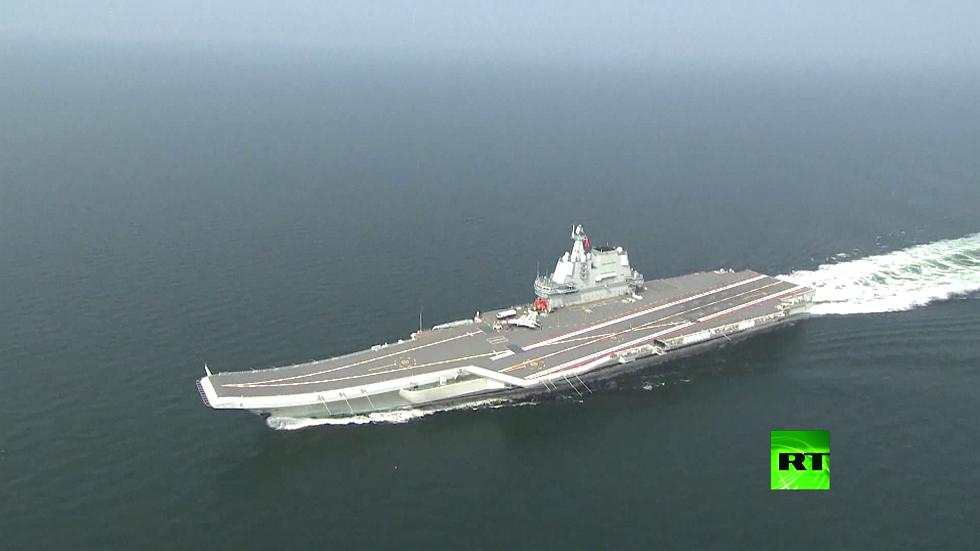 حاملة الطائرات الصينية تعبر مضيق تايوان