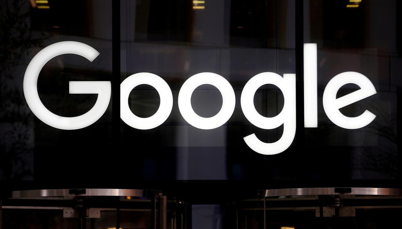 هل تتلاعب غوغل بنتائج البحث على الإنترنت؟