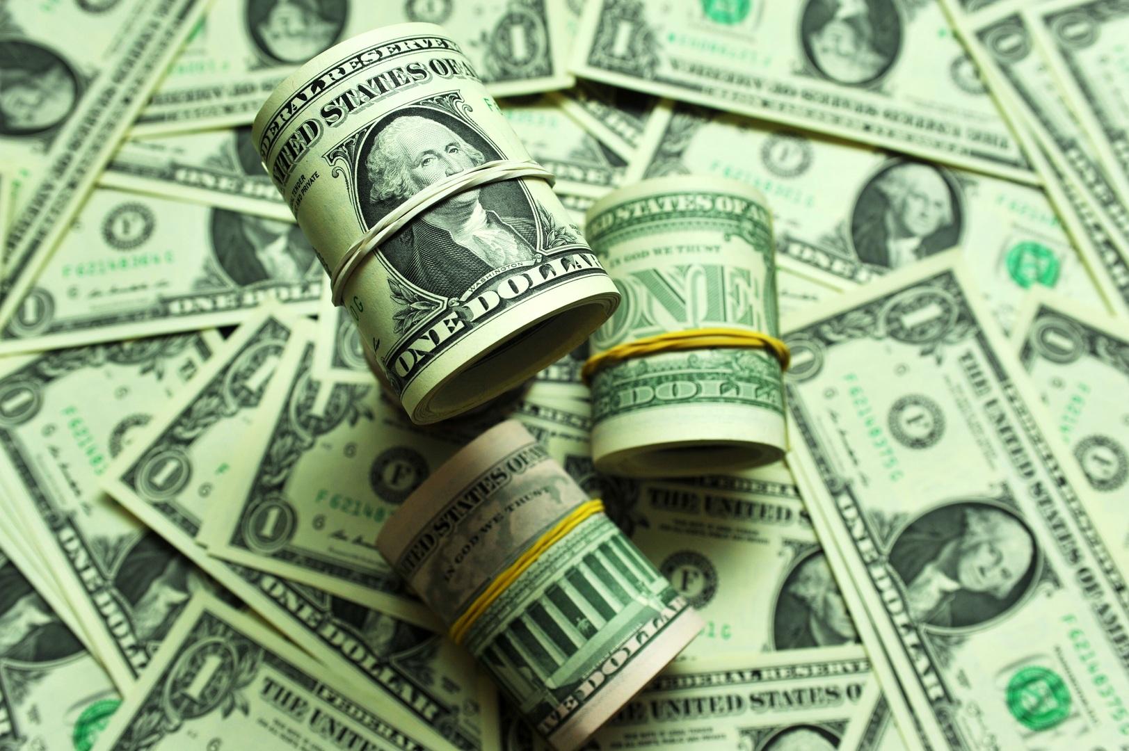 روسيا تزيد حيازتها من سندات الخزانة الأمريكية
