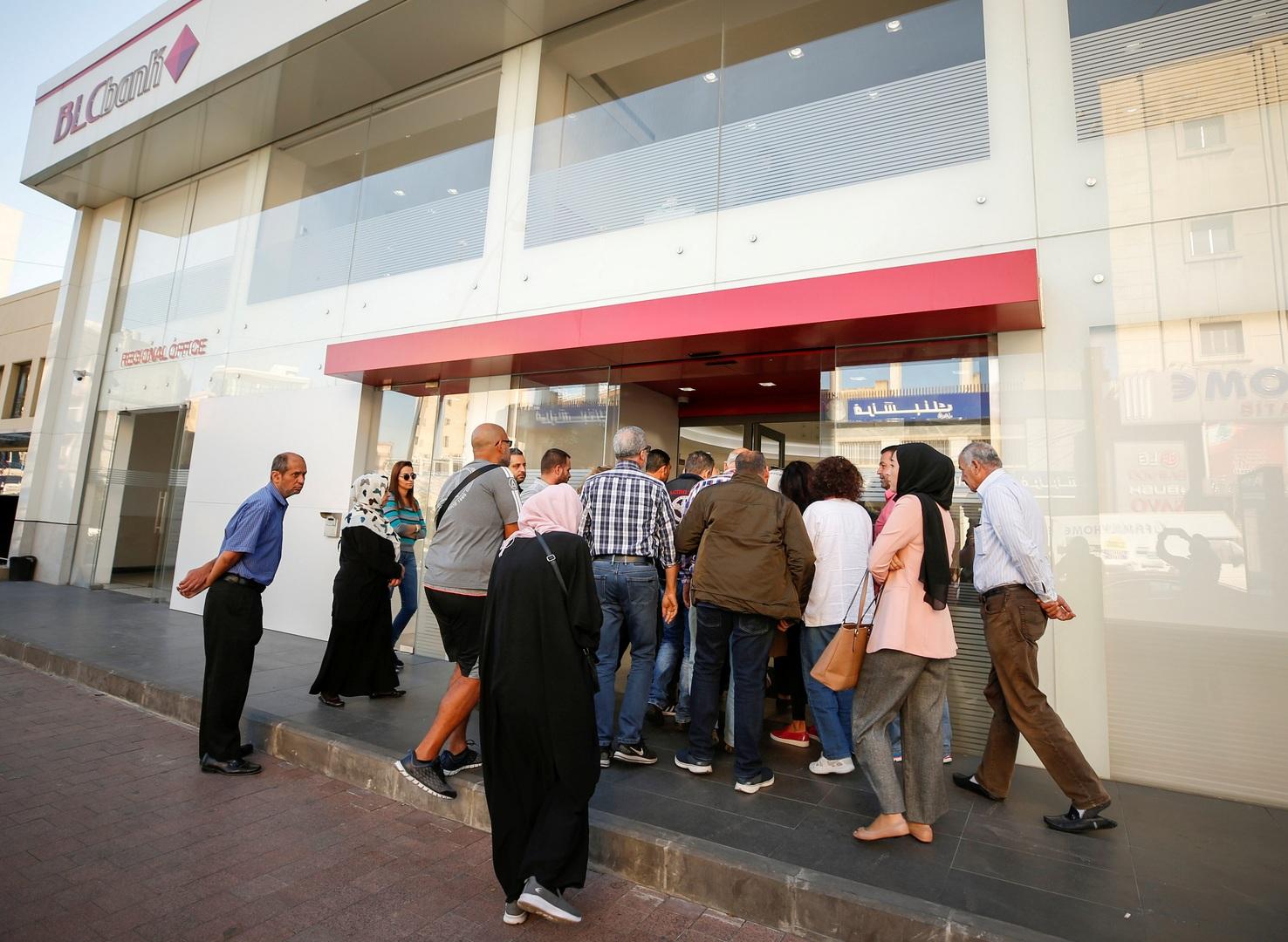لبنان.. طوابير أمام المصارف بعد إعادة فتحها