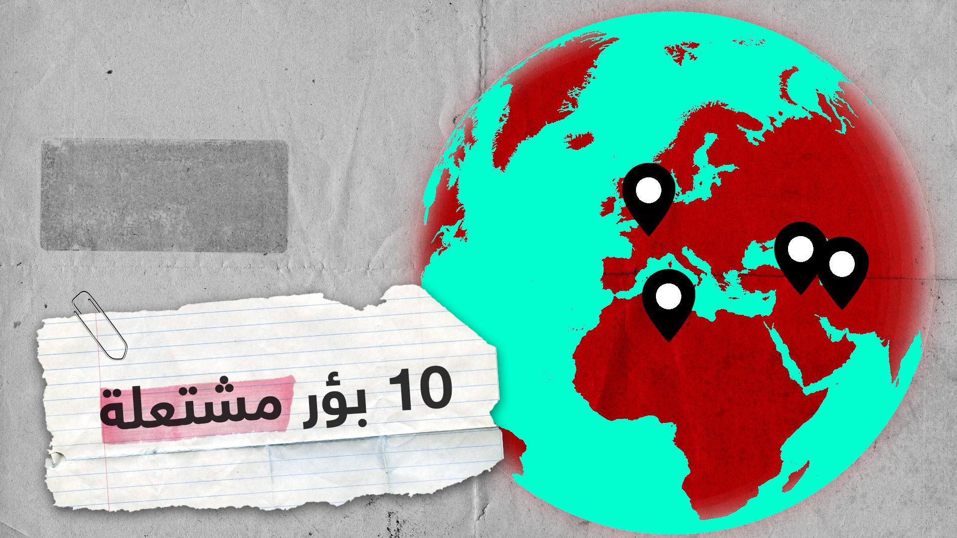 من لبنان إلى الجزائر.. مظاهرات تجتاح 10 دول حول العالم