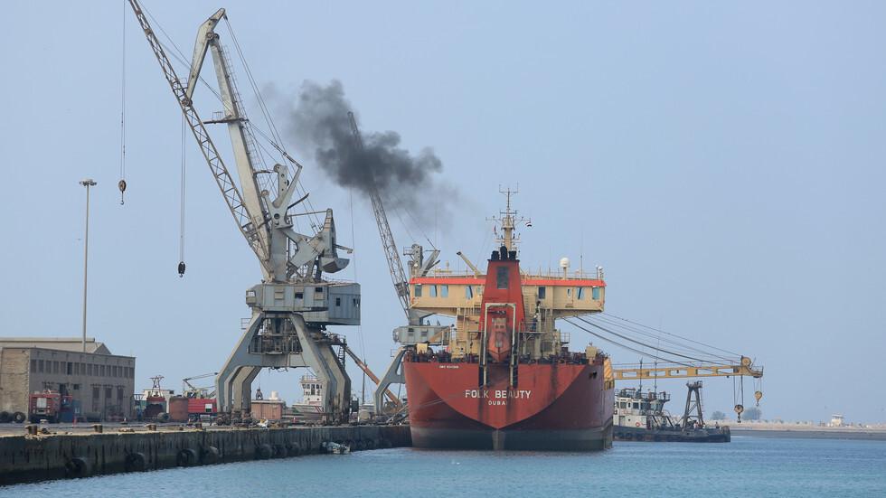 الحوثيون يعلنون الإفراج عن سفينتي كوريا الجنوبية