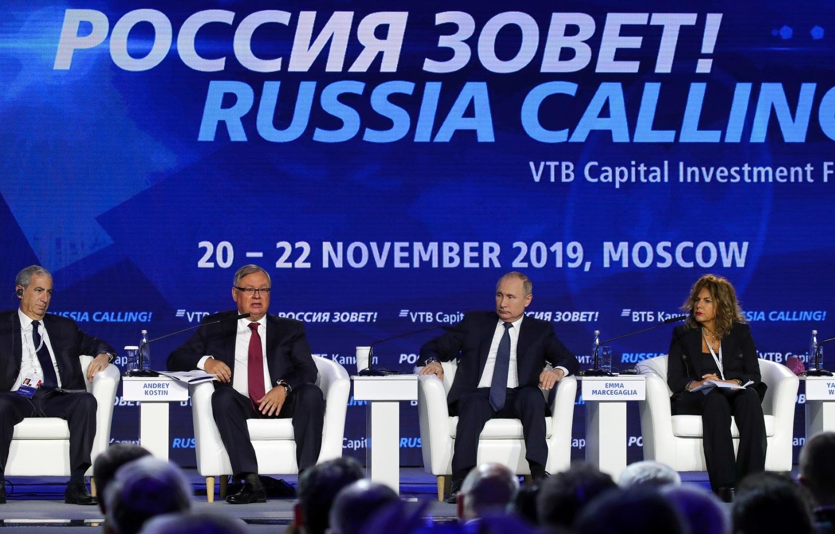الرئيس الروسي فلاديمير بوتين في منتدى الاستثمار