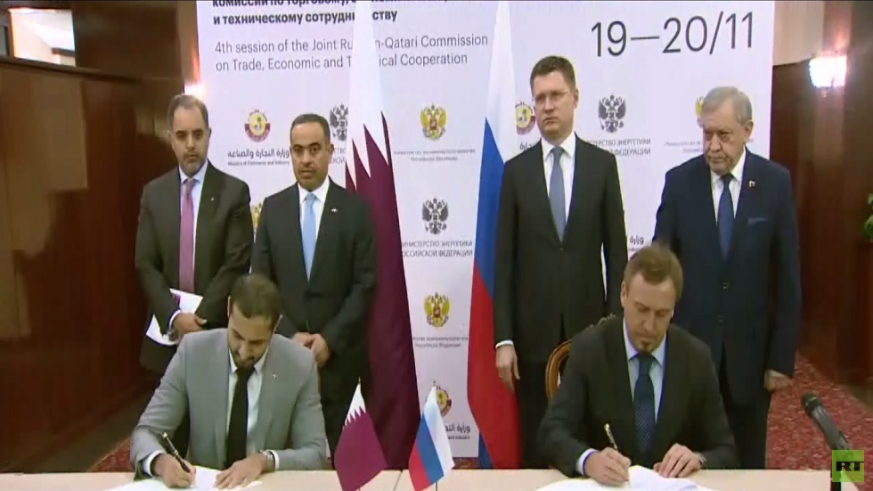 اجتماع اللجنة الروسية القطرية للتعاون