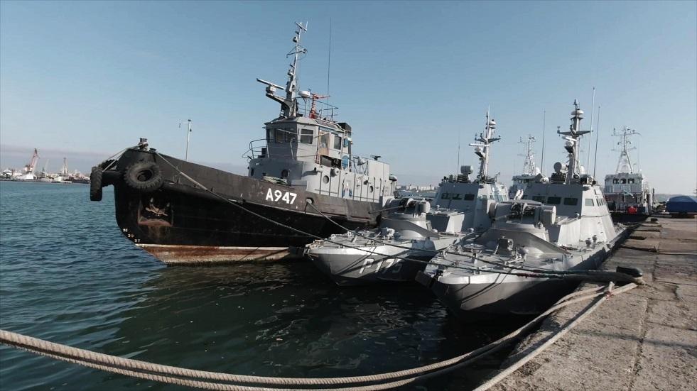 السفن الأوكرانية الثلاث